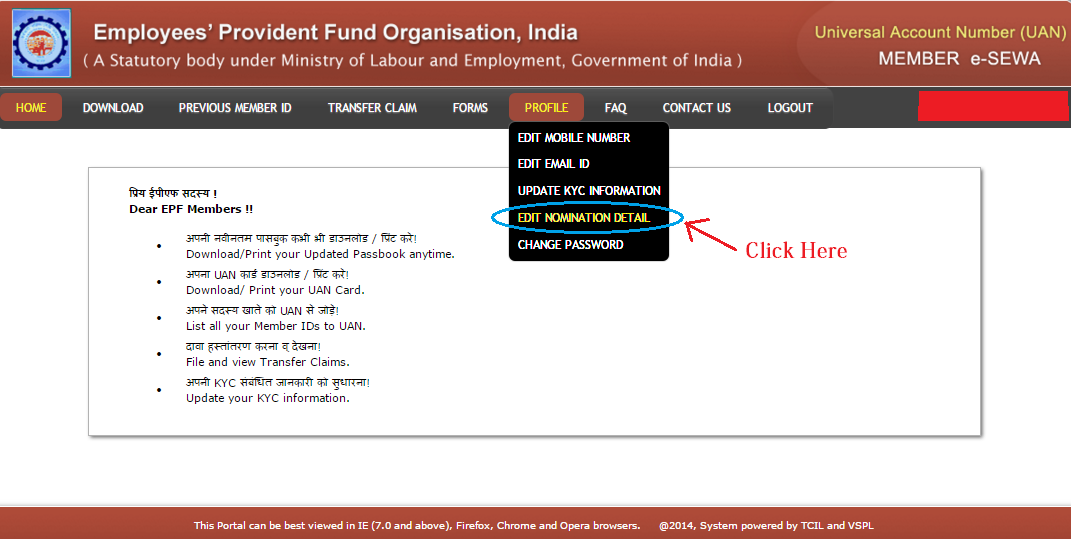 Change EPF Nomination Online